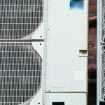 Sistemi di ventilazione controllata, cosa sono
